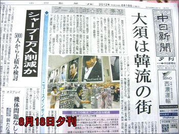 2012_0901_0818yuu.jpg